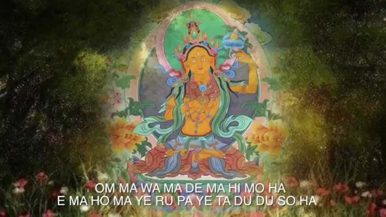 Heart Mantra